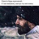 Фото Лара, Донецкий - добавлено 28 ноября 2017 в альбом «Мои фотографии»