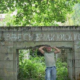 Александр, Брянск, 53 года