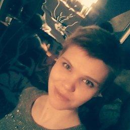 Леночка, 27 лет, Красноармейск