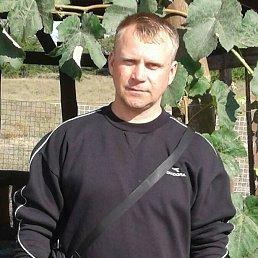 Алексей, 43 года, Цюрупинск