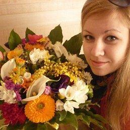 Елена, 29 лет, Кривой Рог