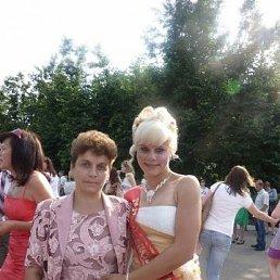 ирина, 49 лет, Кимры