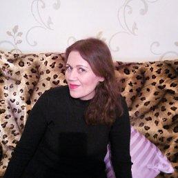Наташа, , Никополь