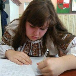 Настюша, 21 год, Лисичанск