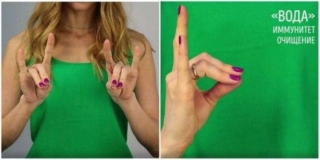 7 упражнений йоги для пальцев, которые помогут сохранить здоровье организма.Наверняка вы заметили, ... - 5