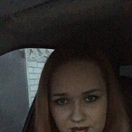 Анастасия, 22 года, Керчь