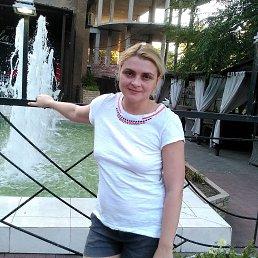Рита, , Звенигород
