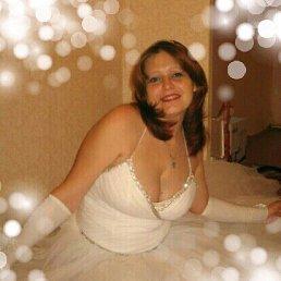 Galina, 39 лет, Сергиевск