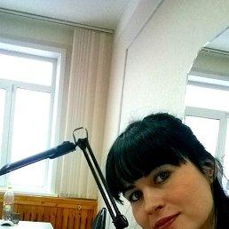 Ирина, 30 лет, Усть-Илимск