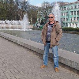 Александр, 49 лет, Новомосковск