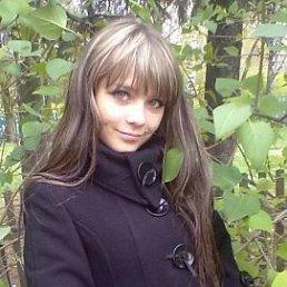 Кристина, 20 лет, Ульяновск