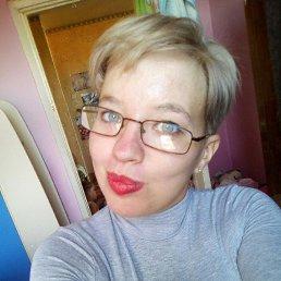 Кристина, 27 лет, Кувандык