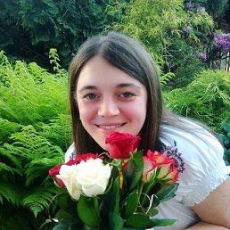 Марта, 30 лет, Жидачов