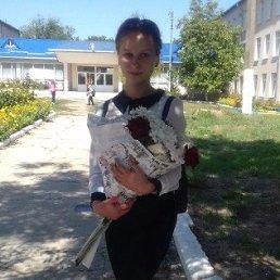 Olgutsa, 19 лет, Леова