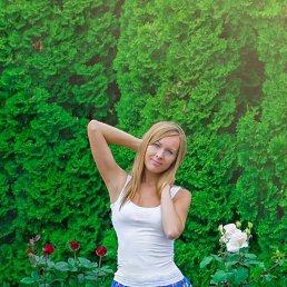 Каролина, 24 года, Волгоград