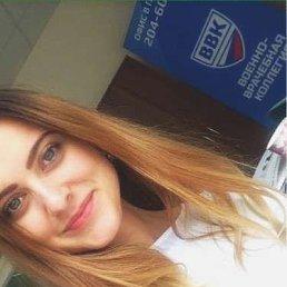 Mariya Voronina, 29 лет, Соликамск