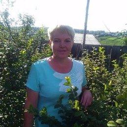 Галина, 48 лет, Залари