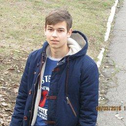 Иван, 20 лет, Карловка