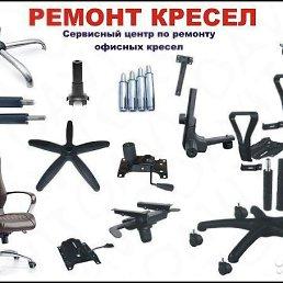 Новая ниша услуг в Астрахани Пробуем ??????