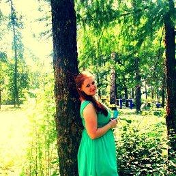 Юляшка, 29 лет, Инза