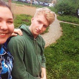 Саша, 20 лет, Дедовск