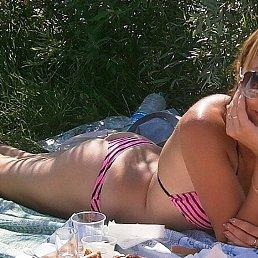 Natalia, 32 года, Белополье