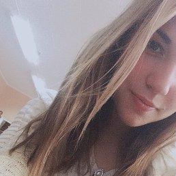 Оля, 18 лет, Южноукраинск