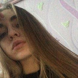 Полина, Ярославль - фото 5