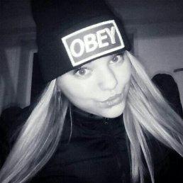 Юлия, 23 года, Бикин