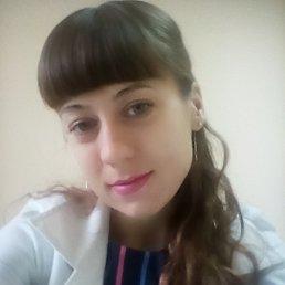 Альбина, 29 лет, Бородянка