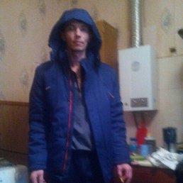 Максим, 29 лет, Рыбинск