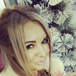 Лиана, 29 лет, Стерлитамак