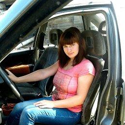 Юлия, 24 года, Павлоград