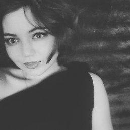 Ирина, 22 года, Вадинск