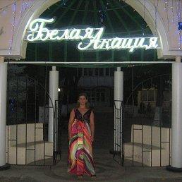 ерика, 26 лет, Кролевец