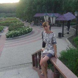 Наталья Кисляк, 43 года, Бахмут