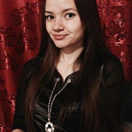 Фото Людмила, Киров, 26 лет - добавлено 25 января 2018