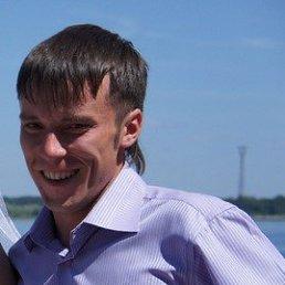 Вячеслав, 30 лет, Цивильск