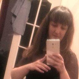 Настюша, 28 лет, Юрга