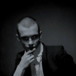 Грешник, 23 года, Камышин