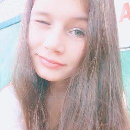 Александра, 23 года, Армавир
