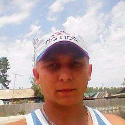 Вадим, 28 лет, Павловск