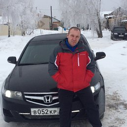 Александр, 40 лет, Тетюши