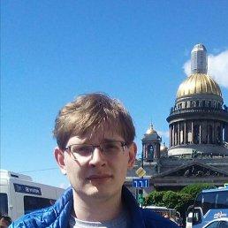 Степан, 24 года, Переславль-Залесский