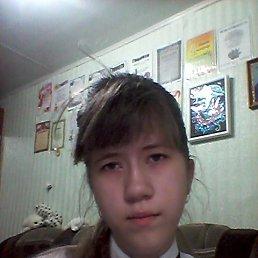 Даша, 19 лет, Сатис