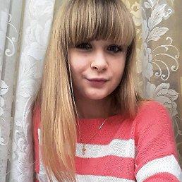 Sofia, 19 лет, Николаевка