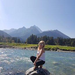 Юлия, 29 лет, Буденновск