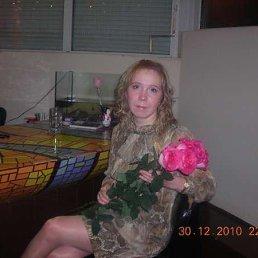 Татьяна Сафонова, 41 год, Каменск-Уральский