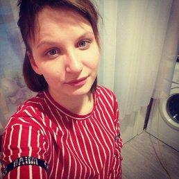 Анастасия, Великий Новгород, 25 лет