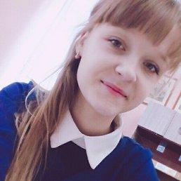 Рената, 17 лет, Сосновка